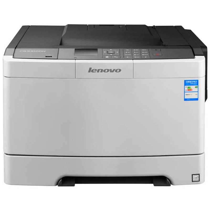 联想打印机 黑白激光机