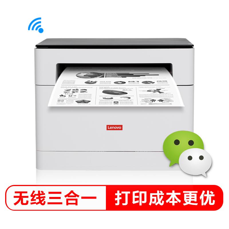 联想打印机 M101W